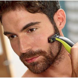 recortadora de barba philips